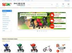 Интернет-магазин Spok.ua