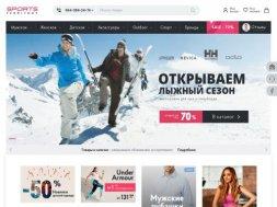 Интернет-магазин Sportsterritory