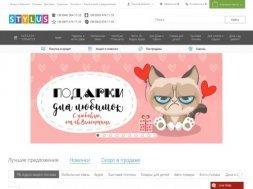 Интернет-магазин Stylus.ua