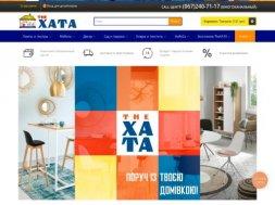Интернет-магазин Thexata
