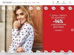 Интернет-магазин Top Secret