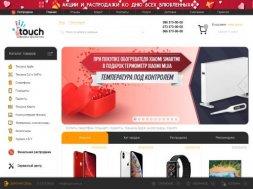 Интернет-магазин Touch