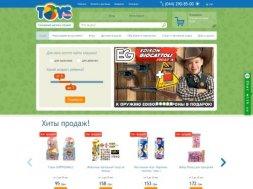 Интернет-магазин Toys Украина