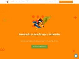 Интернет-магазин Unisender