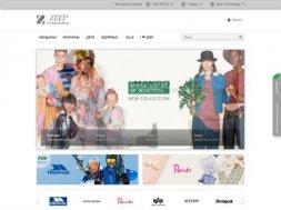 Интернет-магазин Zeep